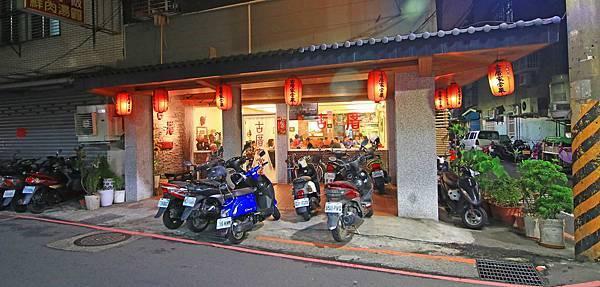 【蘆洲餐廳】古厝-巷弄裡的客家料理餐館