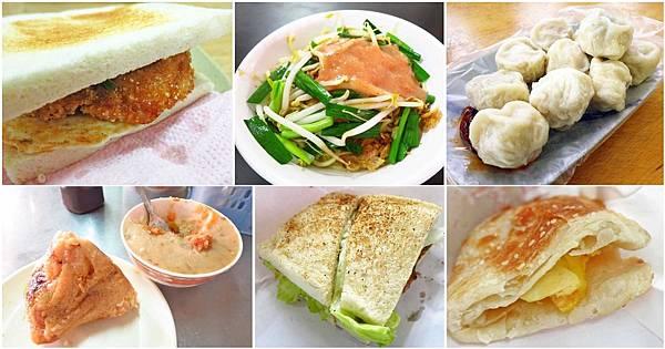 蘆洲在地推薦好吃的早餐、排隊美食-懶人包