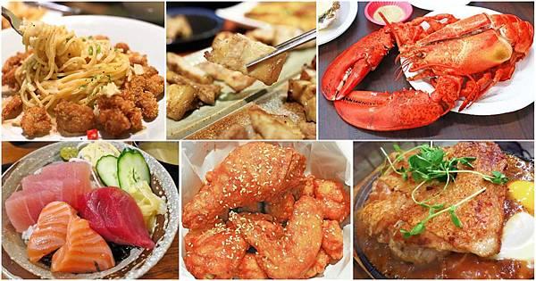 蘆洲在地推薦好吃的晚餐、排隊美食-懶人包