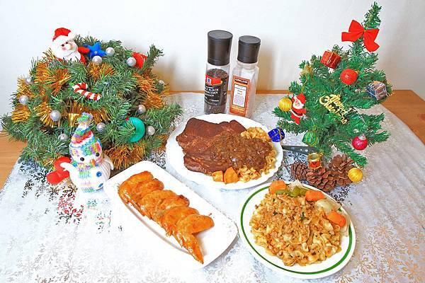 【簡單料理來下廚】五木麻辣寬捲麵-聖誕派對媽咪輕鬆好料理
