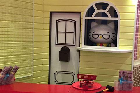 【台北展覽】Hello Kitty Go Around 歡樂嘉年華-Hello Kitty特展-台北圓山花博爭艷館