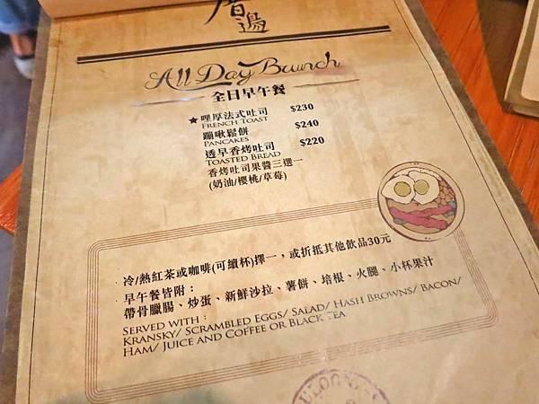 【板橋餐廳】厝邊 Next Door Cafe-超人氣早午餐餐廳