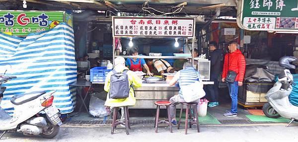 【萬華美食】邱丘台南虱目魚-1碗只要50元的超便宜虱目魚粥