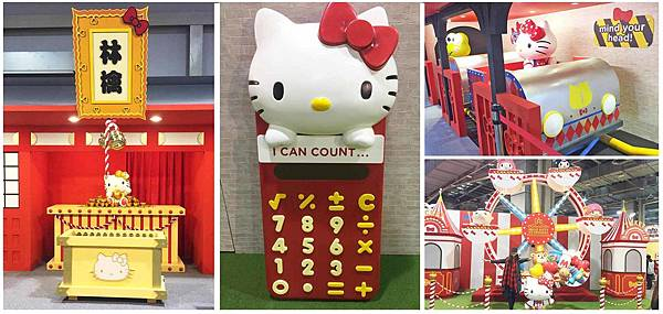 【台北展覽】2016 Hello Kitty Go Around 歡樂嘉年華-hello kitty特展
