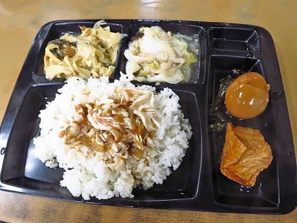 【新莊美食】眼鏡張滷肉飯-在地人極力推薦的雞肉飯