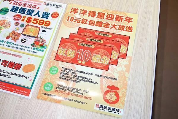 【南港火車站美食】讚岐製麵所-烏龍麵吃到飽只要139元起