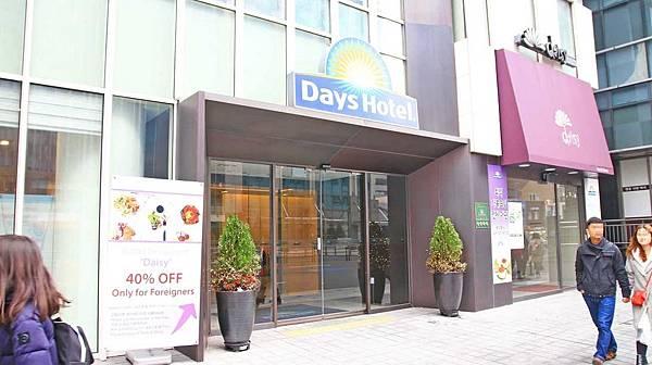 【明洞旅館】Days Hotel住宿旅館-交通位置不錯,住宿環境不推