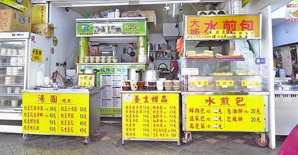 【萬華美食】西門町大姐水煎包-24小時營業宵夜最佳選擇