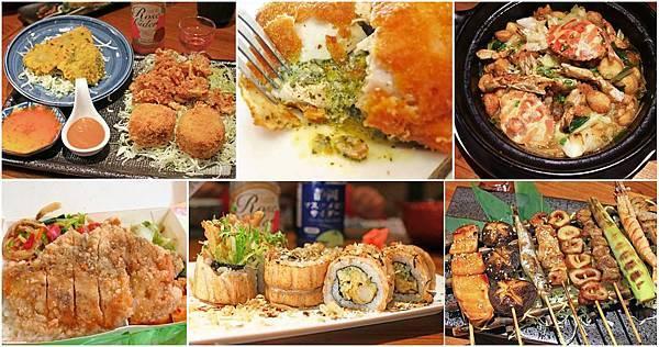 桃園在地推薦好吃的晚餐、排隊美食、餐廳-懶人包