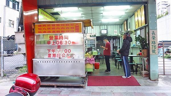 【蘆洲美食】阿鑫麵線-湯頭濃郁的蚵仔大腸麵線