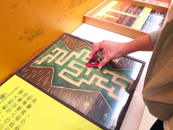 【台北旅遊】新北市立十三行博物館-親子同樂博物館