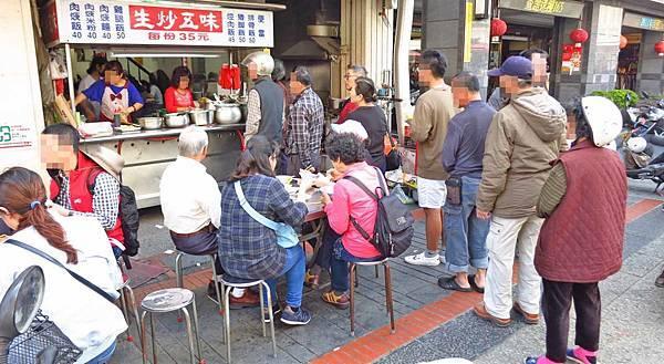 【彰化鹿港】生炒五味-一碗湯有五種料的排隊美食