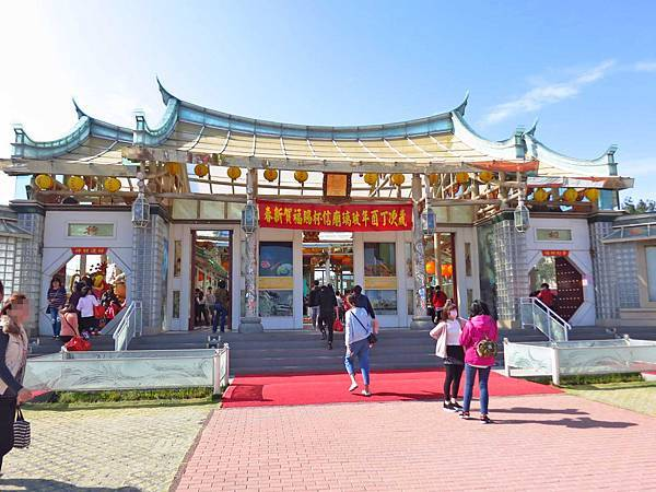 【彰化旅遊】台灣玻璃館-特殊的玻璃廟