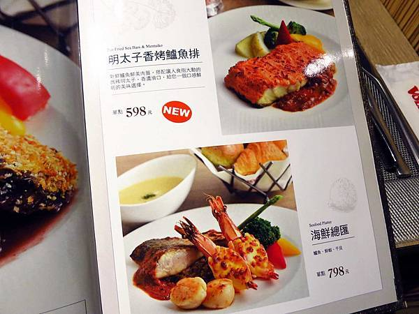 【台北餐廳】VOLKS沃克牛排-現烤麵包無限量吃到飽-當月壽星生日優惠88折