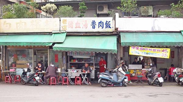 【新莊美食】老店豬血湯魯肉飯-老字號帶有老店的特色