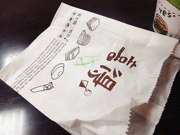 【蘆洲美食】喜得炭火燒三明治-軟綿綿甜滋滋的燒肉蛋吐司