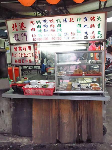 【板橋美食】北港生炒鴨肉羹-超過20年的鴨肉羹老店