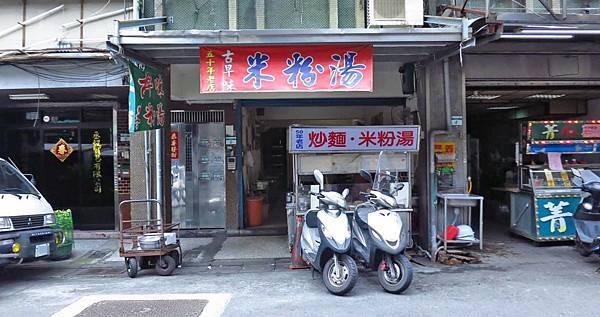【萬華美食】萬大路無名米粉湯-超過50年的老店米粉湯