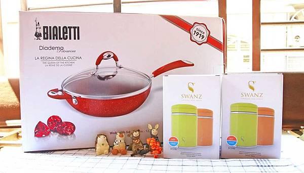 【家庭出遊輕鬆好料理】BIALETTI唐納提羅美石家-輕鬆好上手的花崗岩炒鍋