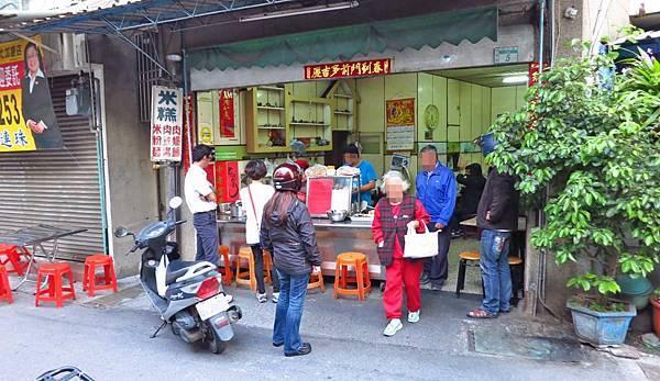 【台南美食】無名米糕-隱藏版的巷弄美食