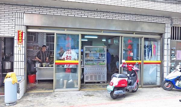 【蘆洲美食】和尚洲切仔麵-湯頭鮮甜的切仔麵店