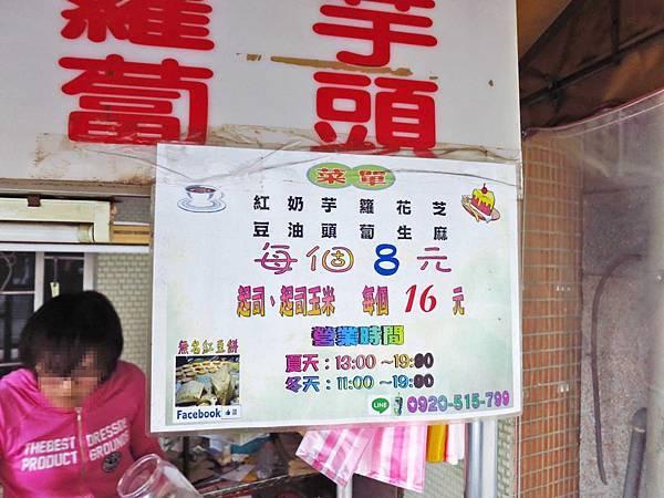 【萬華美食】無名車輪餅-在地人喜愛的巷弄美食