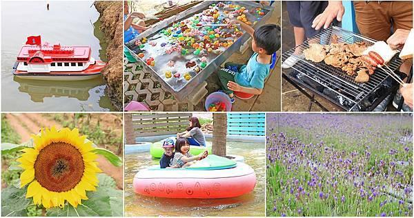 【桃園景點】向陽農場-免費入場觀賞美麗的花海與親子活動