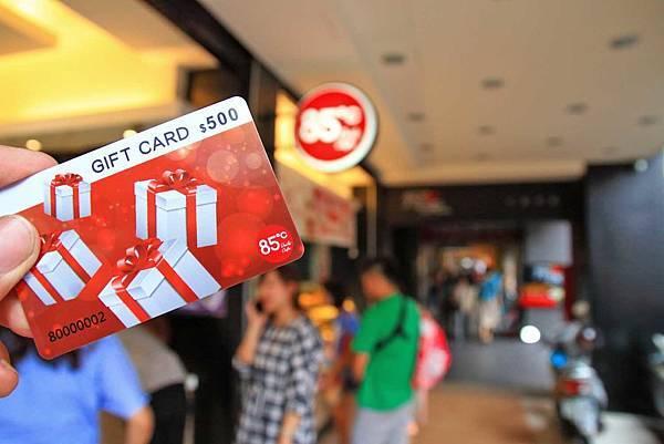 85度C禮物卡上市-創意送禮好選擇,高CP值餐點咖啡、蛋糕、麵包全在這裡