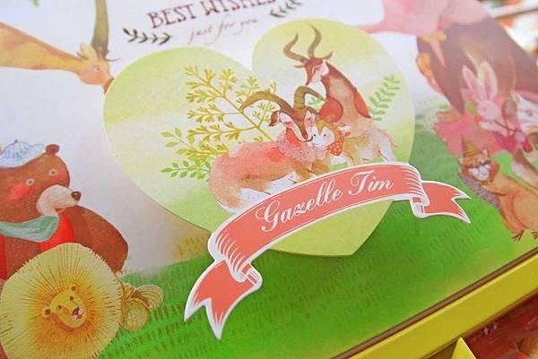 【伴手禮美食】伊莎貝爾彌月-堤姆小羊誕生故事單層盒&千層蛋糕-精緻可愛的伴手禮禮盒【伴手禮美食】伊莎貝爾彌月-堤姆小羊誕生故事單層盒&千層蛋糕-精緻可愛的伴手禮禮盒