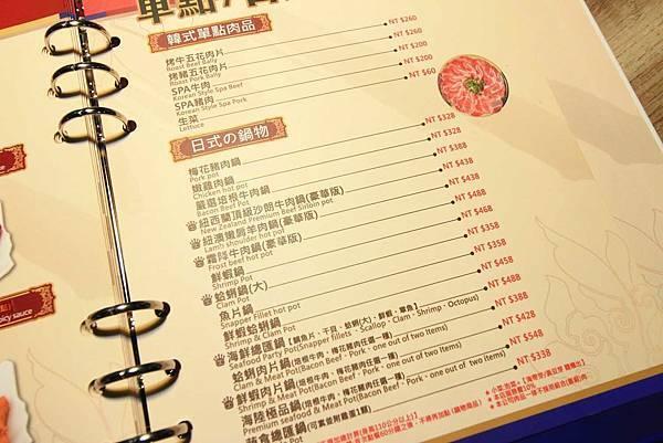 【台北美食】劉震川日韓大食館-獨創超大份量韓式火烤二吃
