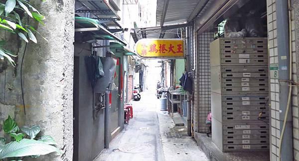 【台北美食】永樂雞捲大王-不起眼小巷裡的超強雞捲