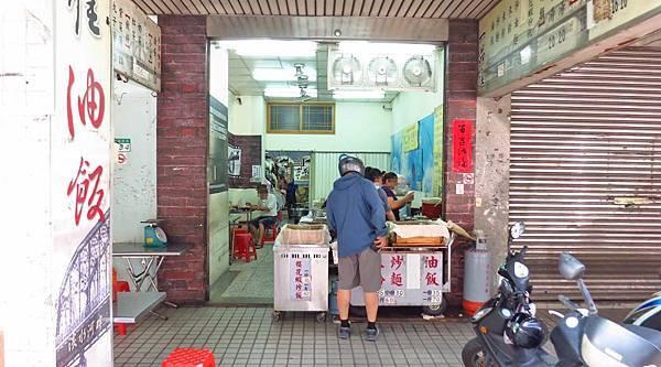 【台北美食】一品佳油飯-大橋頭捷運站附近的油飯