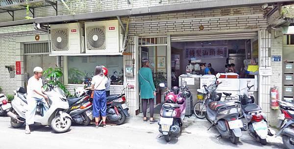 【中和美食】特製汕頭麵-巷弄裡的40年老店