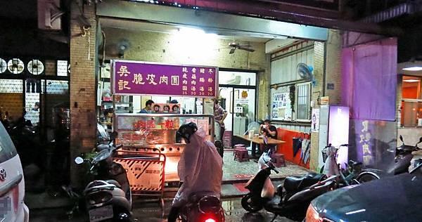 【台中美食】吳記脆皮肉圓-酥脆口感極佳的超人氣肉圓店