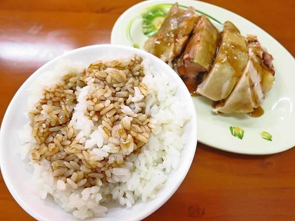 【蘆洲美食】好吃雞肉飯-1碗只要10元超香的雞油飯