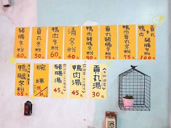 【蘆洲美食】永樂豬腸冬粉-必加泡菜的豬腸冬粉