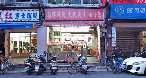 【台北美食】郭記大塊肉羹-比一般還要大二倍的肉羹