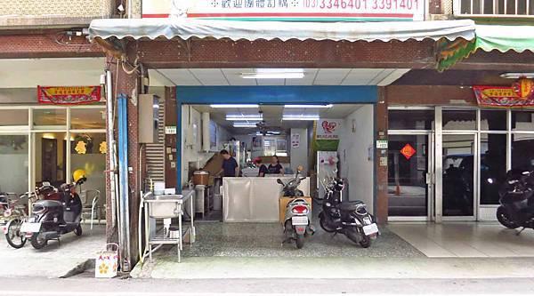 【桃園美食】佳珍餐飲-巷弄裡的滷排骨飯店