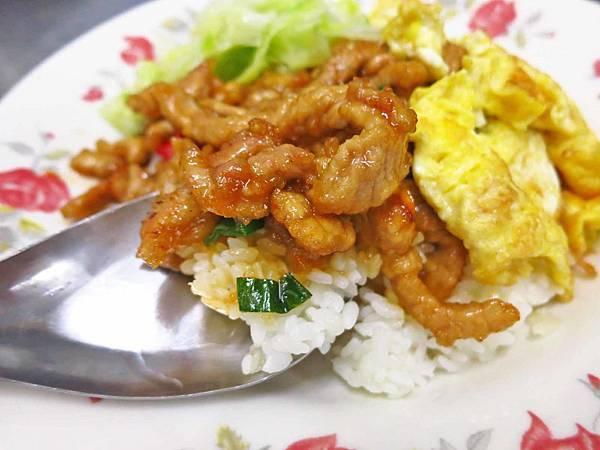 【台北美食】阿淑小吃-無敵爆強的肉絲飯