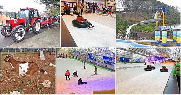 【新竹旅遊】小叮噹科學主題樂園-超大型室內滑雪場-壽星免費入園