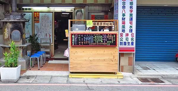 【蘆洲美食】盛茗手作吐司-不同一般口味的鮮奶吐司