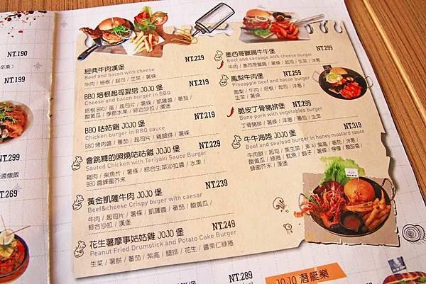 【林口早午餐】JO JO yum cafe&deli-有如潮流般的創意料理