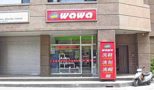 WaWa專業洗鞋洗包洗帽館-讓你的包包煥然一新,有如剛買一樣漂亮-免費到府收送