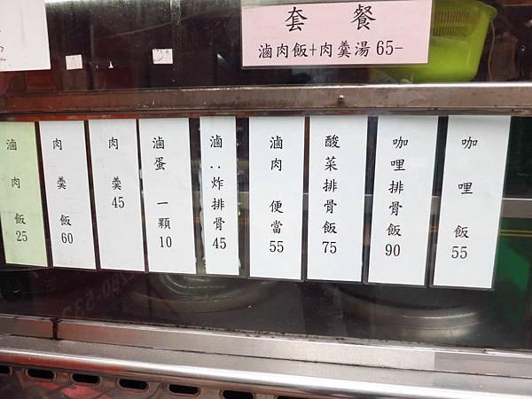 【三重美食】曾媽媽酸菜排骨飯-在地人極力推薦的超大塊排骨飯