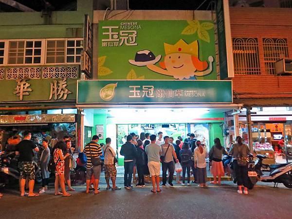 【澎湖美食】玉冠嫩仙草-超級無敵可怕的排隊冰店