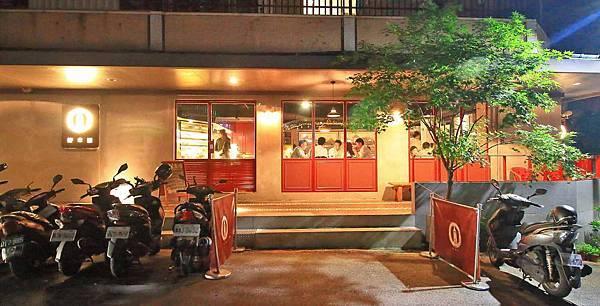 【台北美食】Goodies Cuisine 好米亞-巷弄裡的義法式餐酒館