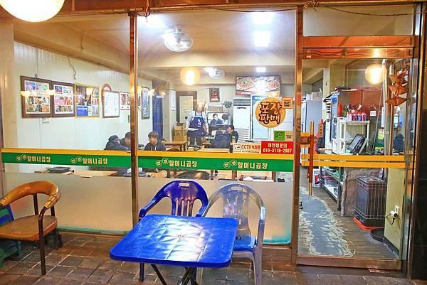 【韓國首爾美食】新堂店眼鏡奶奶烤腸-美味香噴噴的烤腸