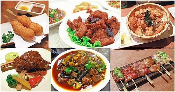 板橋在地推薦好吃的晚餐、排隊美食、餐廳-懶人包