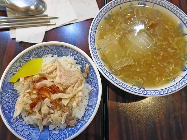 【板橋美食】肉羹林-帶有油蔥香的雞肉飯