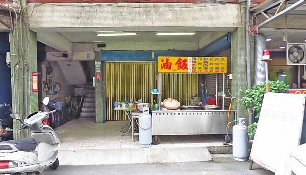 【蘆洲美食】鷺江路無名油飯-軟Q適中美味的油飯
